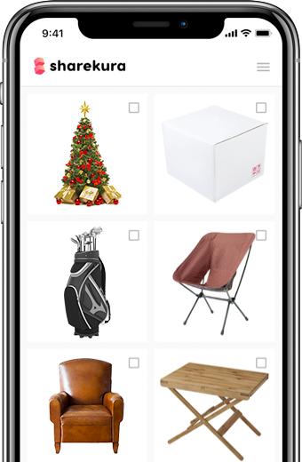 スペースプランのスマートフォンイメージ