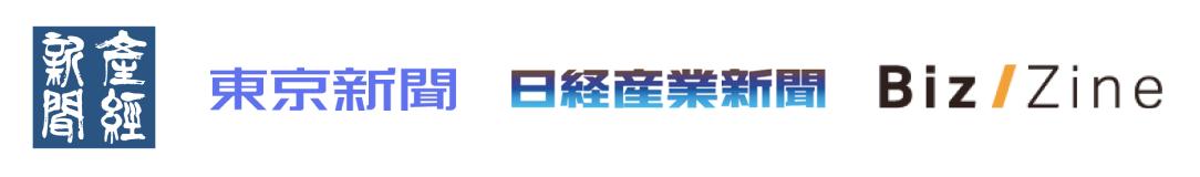 メディア掲載情報ロゴ02