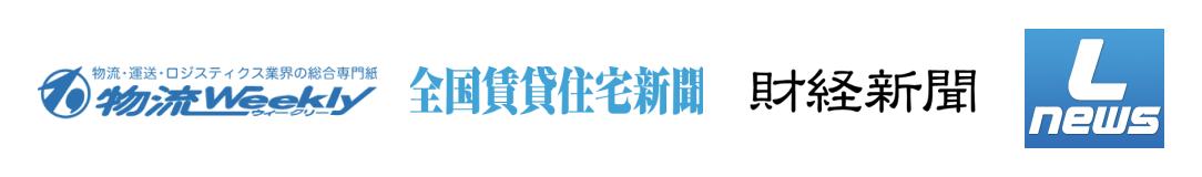 メディア掲載情報ロゴ04